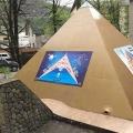 Оздоровительный центр Пирамида